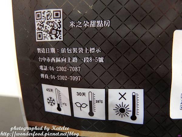 PhotoCap_231.jpg