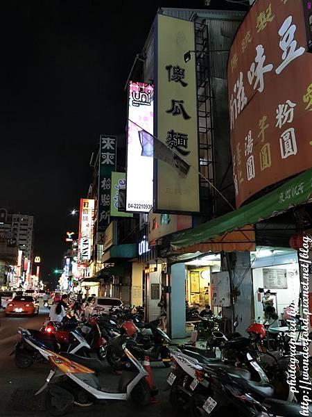 PhotoCap_051.jpg