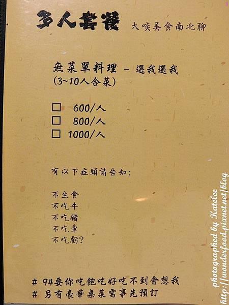 PhotoCap_043.jpg