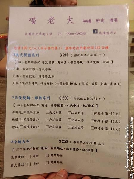 PhotoCap_180.jpg