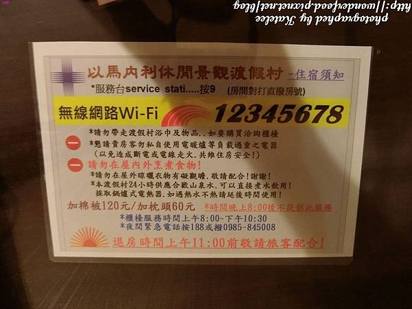 PhotoCap_597.jpg
