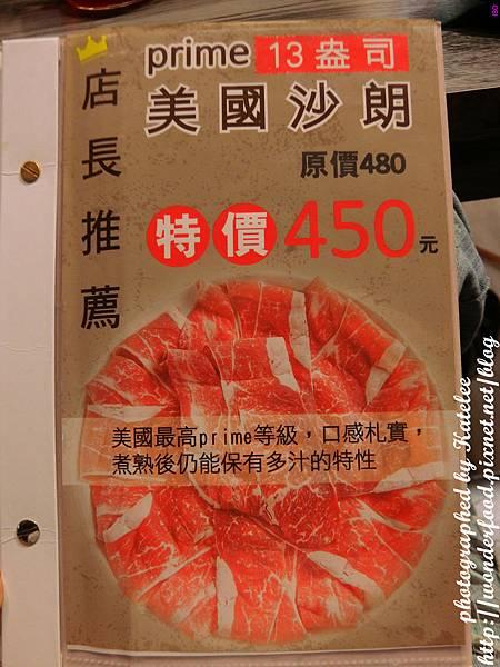 PhotoCap_555.jpg