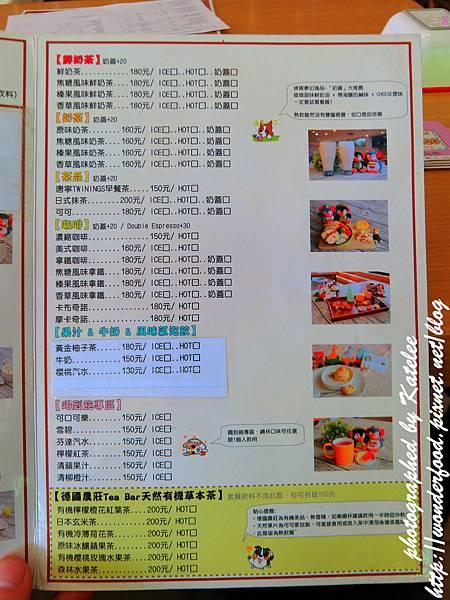 PhotoCap_145.jpg