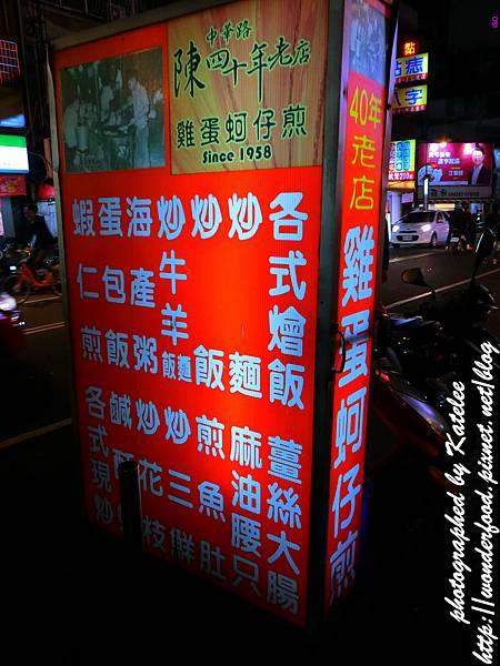 PhotoCap_631.jpg