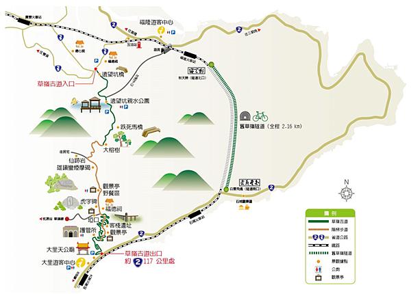 草嶺古道路線圖.png