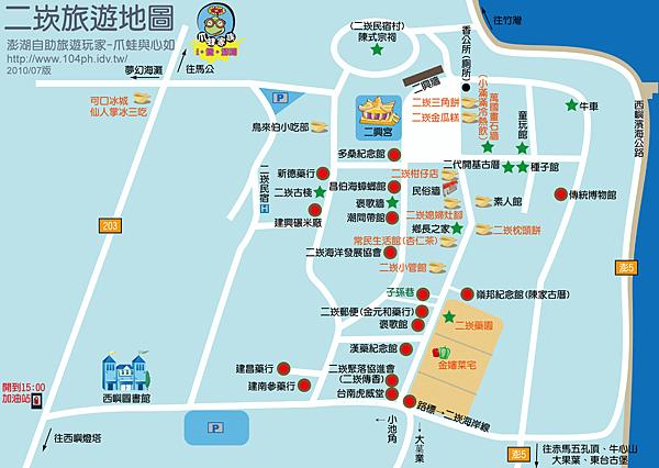 二崁聚落地圖.png