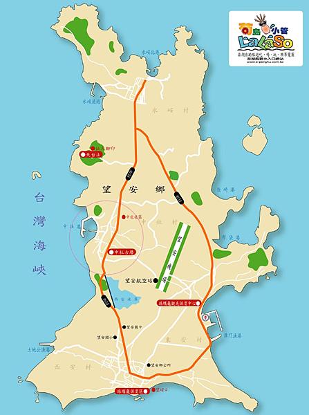 望安地圖.png