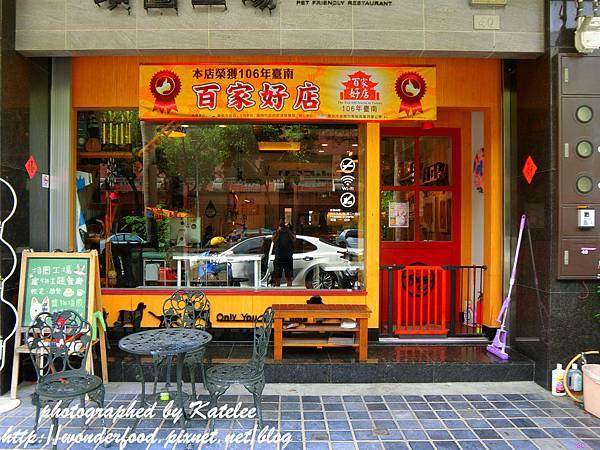 [食記] 台南 TNAG項圈工場主題寵物餐廳