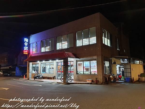 [食記] 桃園 竹圍漁港海鮮餐廳 陶帝飽活海產