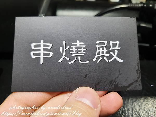PhotoCap_330.jpg