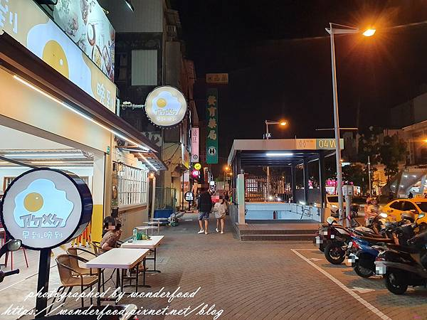 [食記] 台南 中西區 阿鱔師炒鱔魚意麵
