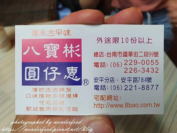 PhotoCap_1382.jpg
