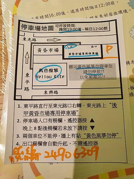 PhotoCap_1251.jpg