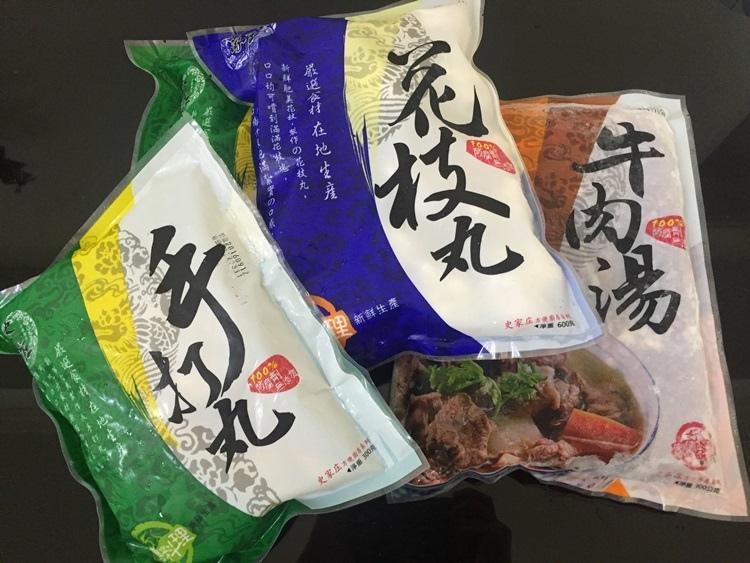 史家庄清燉牛肉湯02.JPG