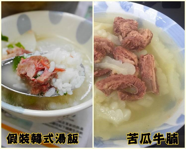史家庄清燉牛肉湯08.jpg