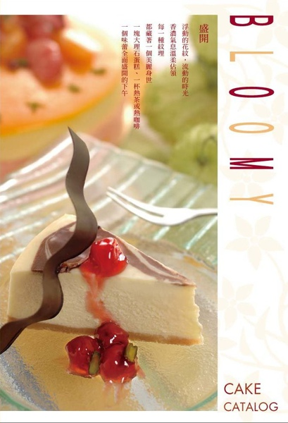 大理石蛋糕.jpg