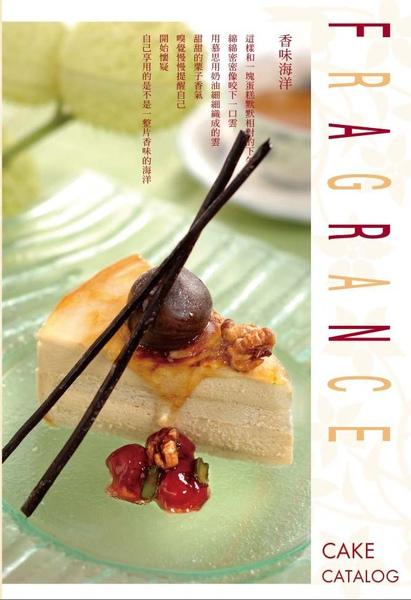 糕餅坊-NEW04.jpg
