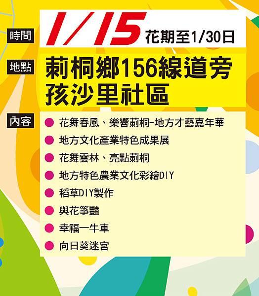 news20120106110118083流程.jpg