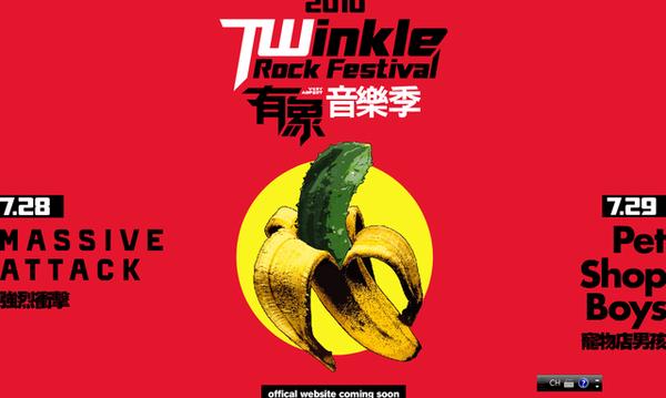 TWinkleRockFest