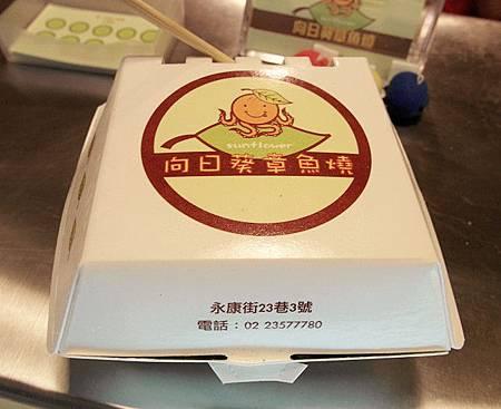 SAM_6677_副本