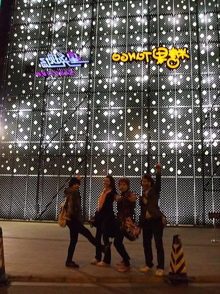 旺福北京行目的地-星光現場