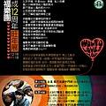 旺福-旺年展_for-blog.jpg