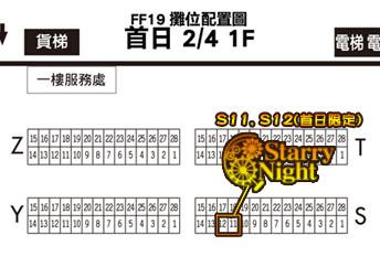 ff19map.jpg
