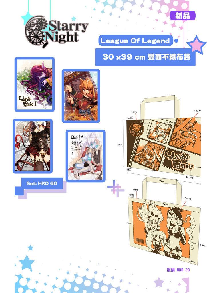 promotion papper2 HK_PRE