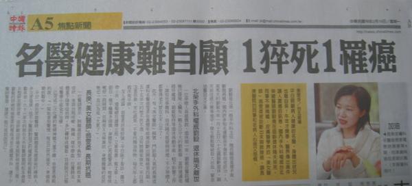 A5報紙本文