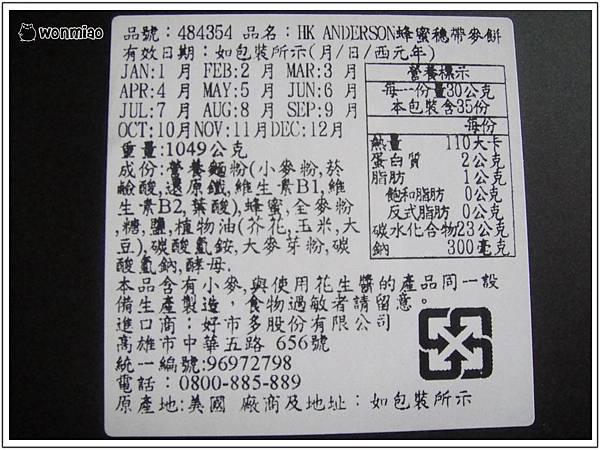 DSC09939