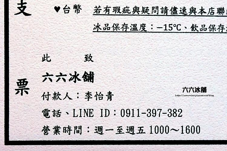 DSC09878.jpg