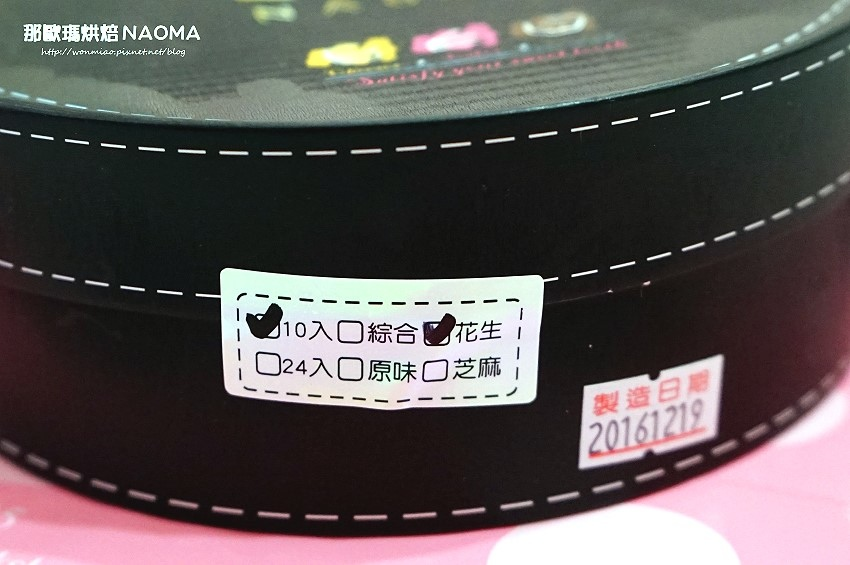 DSC07152.jpg