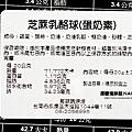 DSC07279.jpg
