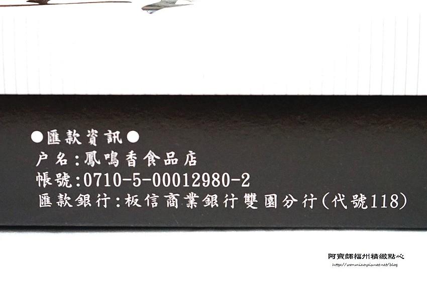 DSC07939.jpg