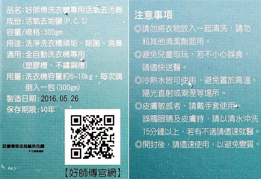 DSC06869+71.jpg
