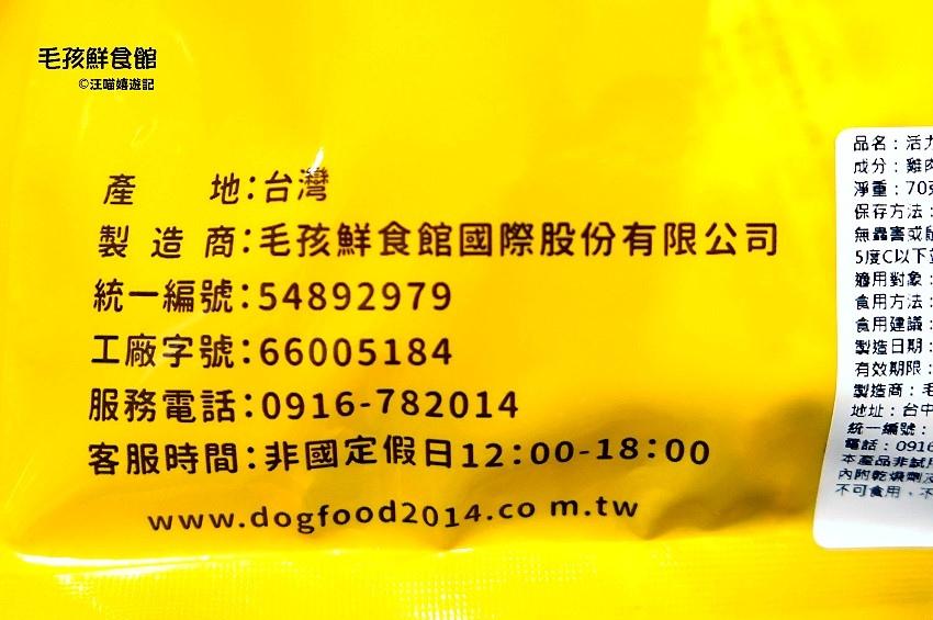 DSC07841.jpg