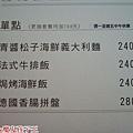 喬西小館DSC02214.jpg