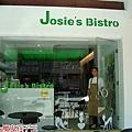 喬西小館DSC02253.jpg