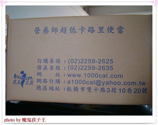 DSC02925.jpg