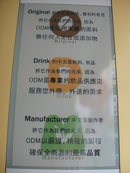 DSC01720.JPG