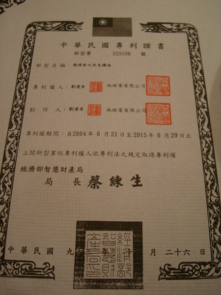 DSC07888.JPG