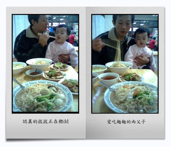 PRJM007168.jpg