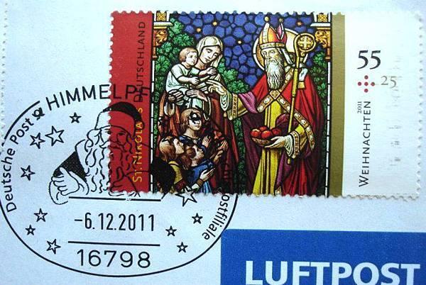 2-2郵票郵戳.jpg