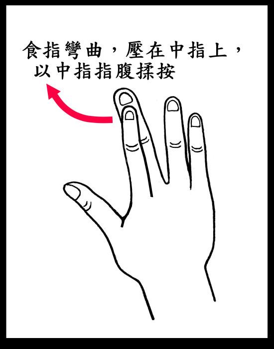 Y3-3.jpg