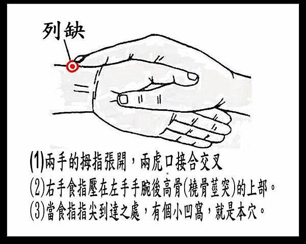 4-3-2.jpg