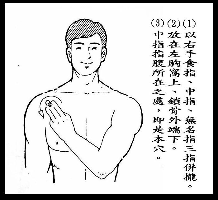 1-3-1.jpg