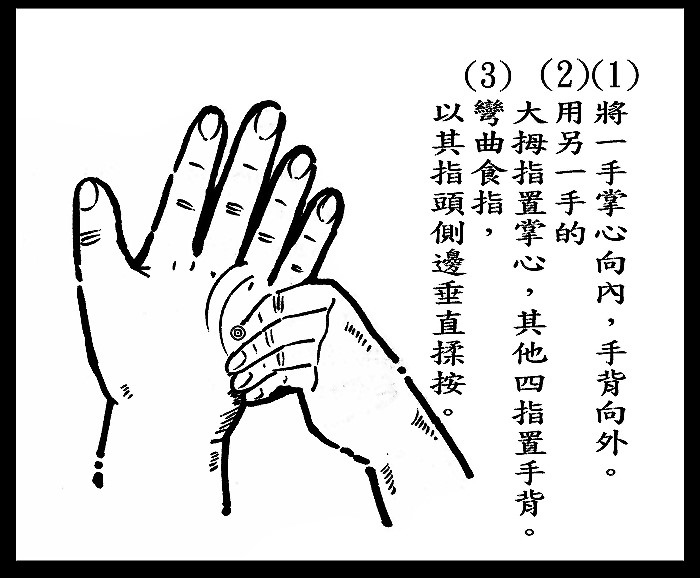 2-3.jpg