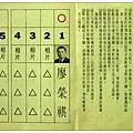 06-2.jpg