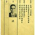 13-2.jpg