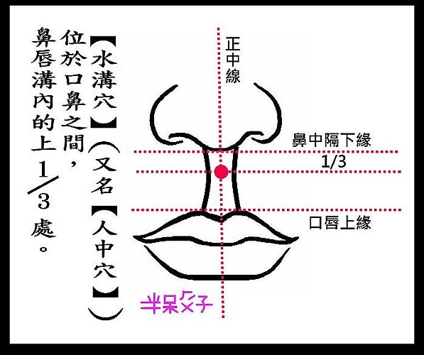 1-8(S).jpg